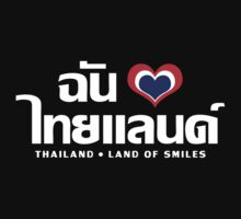 I Heart (Love) Thailand ~ Chan Rak Thailand One Piece - Short Sleeve