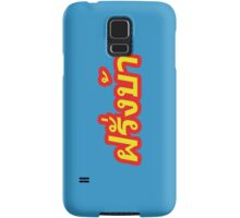 Farang Ba ~ Crazy Foreigner in Thai Language Samsung Galaxy Case/Skin
