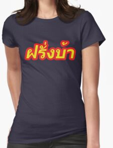 Farang Ba ~ Crazy Foreigner in Thai Language Womens Fitted T-Shirt