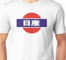KANJI Nissan Unisex T-Shirt