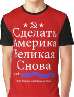 Make America Speak Russian Again! Graphic T-Shirt