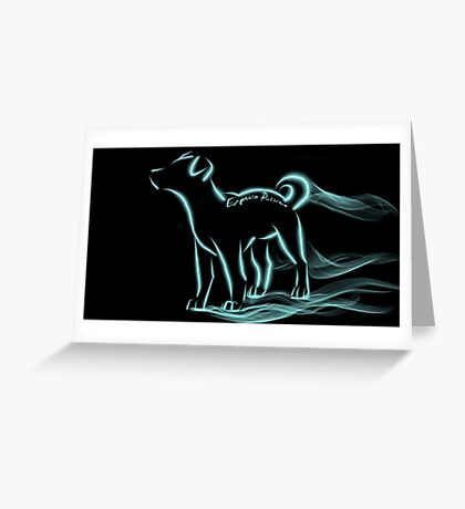 Expecto Patronum- Ron Weasley Greeting Card