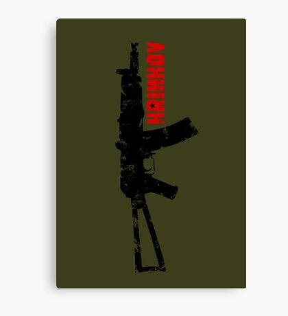 KRINKOV Machine Gun Canvas Print
