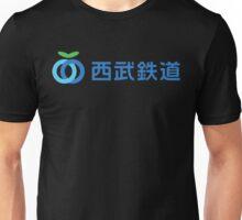 Seibu Japan Railway Unisex T-Shirt