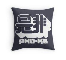 Pho Ku Corporation Logo Throw Pillow