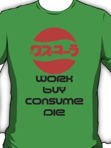 Pho-Ku Corporation T-Shirt