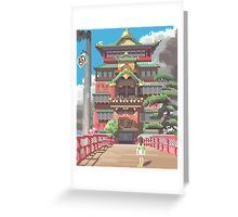 Spirited away - Chihiro pixel art Greeting Card