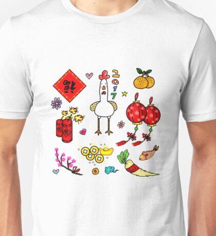 Chinese new year 2017  Unisex T-Shirt