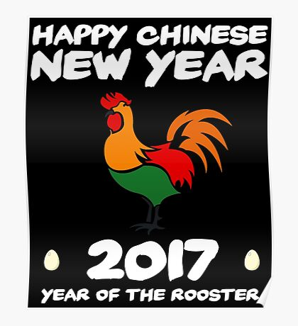 Festive 2017 Chinese New Year of the Roosters Poster