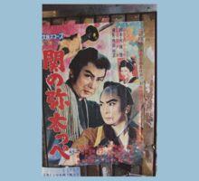 Tokyo Vintage Japanese Movie Posters under Yurakucho Railway Line Bridge One Piece - Short Sleeve