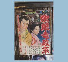 Tokyo Vintage Japanese Movie Posters under Yurakucho Railway Line Bridge Kids Tee