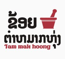 I Bok Bok (Love) Tam Mak Hoong (Lao Food) Kids Tee