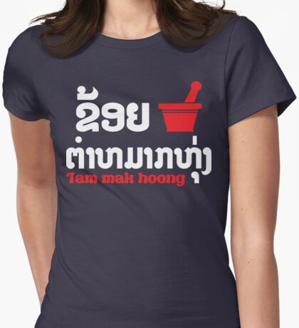 I Bok Bok (Love) Tam Mak Hoong (Lao Food) Womens Fitted T-Shirt