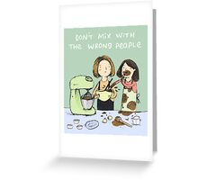 Baking Advice Greeting Card