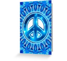Space Peace, Star, Universe, Galaxy, Planet,  Greeting Card