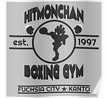 Hitmonchan Boxing Gym | Gray Poster