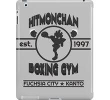 Hitmonchan Boxing Gym   Gray iPad Case/Skin