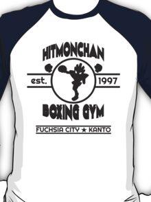 Hitmonchan Boxing Gym   Gray T-Shirt