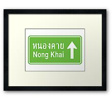Nong Khai, Isaan, Thailand Ahead ⚠ Thai Traffic Sign ⚠ Framed Print
