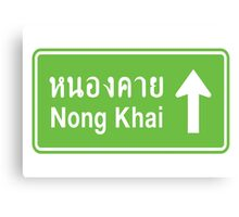 Nong Khai, Isaan, Thailand Ahead ⚠ Thai Traffic Sign ⚠ Canvas Print