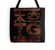 TG Freight Tote Bag
