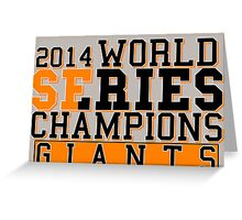 SF Giants  Greeting Card