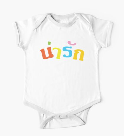 Cute / Narak in Thai Language Script One Piece - Short Sleeve