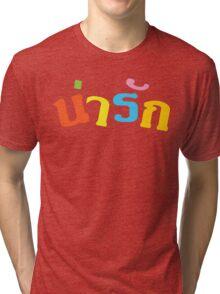 Cute / Narak in Thai Language Script Tri-blend T-Shirt