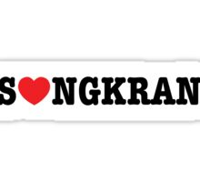 S❤NGKRAN Sticker