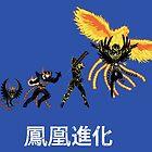 Phoenix Evolution by Samiel