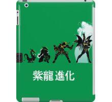 Shiryu Evolution iPad Case/Skin