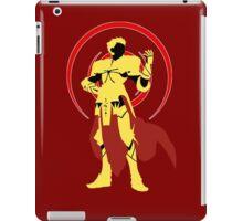 Fate Stay Night - Gilgamesh Silhouette iPad Case/Skin