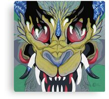 Growl Canvas Print
