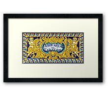 Azulejos of Seville - Tobacco Factory Framed Print
