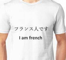 Japanese sentence I am french  / Phrase japonaise Je suis français Unisex T-Shirt