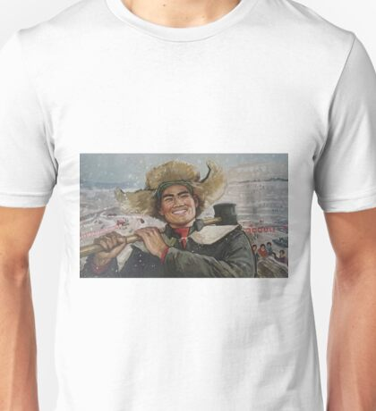 Purge the Gang of Four, promote Dazhai county! Unisex T-Shirt