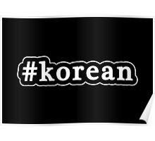 Korean - Hashtag - Black & White Poster