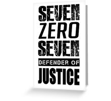 SEVEN, Defender of Justice Mystic Messenger Collection Greeting Card