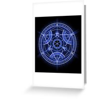 Human Transmutation Circle Greeting Card