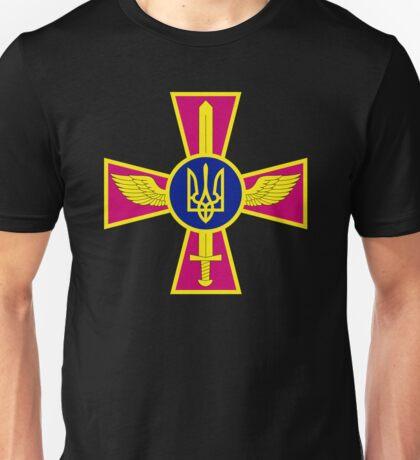 Ukrainian Air Force Unisex T-Shirt