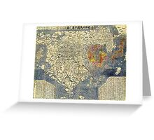 Japanese Map of Asia - 1710 Greeting Card