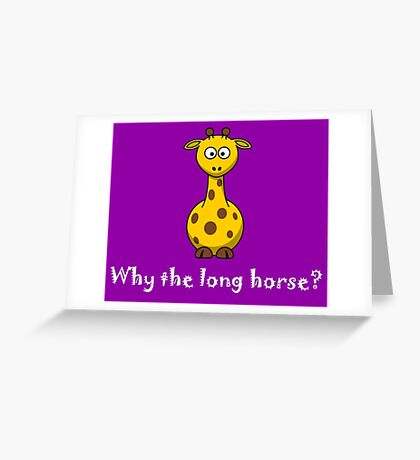 Long Horse Greeting Card