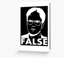 Dwight - White on Black FALSE Greeting Card
