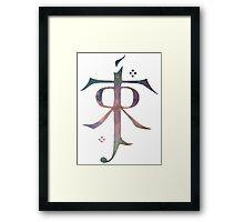 Tolkien galaxy Framed Print