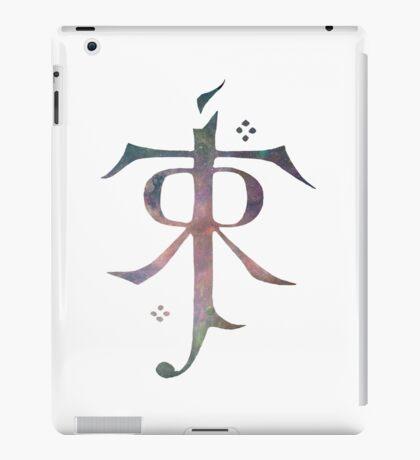 Tolkien galaxy iPad Case/Skin