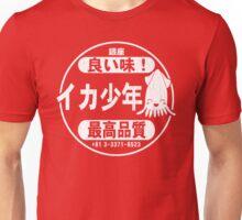 Squid Boy Restaurant - Ginza, Tokyo (vintage look) Unisex T-Shirt