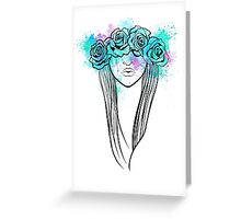 Elegant Mask - Light Background Greeting Card