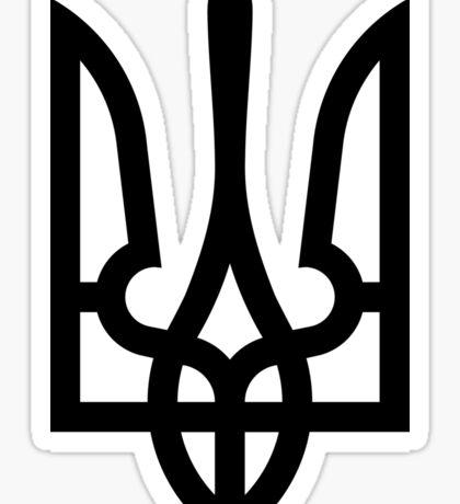 Tryzub (Black) Sticker