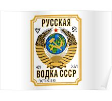 Russian Vodka  ( Pусская Bодка ) Bottle Label Funny Prints /  iPhone Case / iPad Case / T-shirt / Samsung Galaxy Cases  Poster