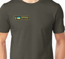 Army of Ukraine Unisex T-Shirt